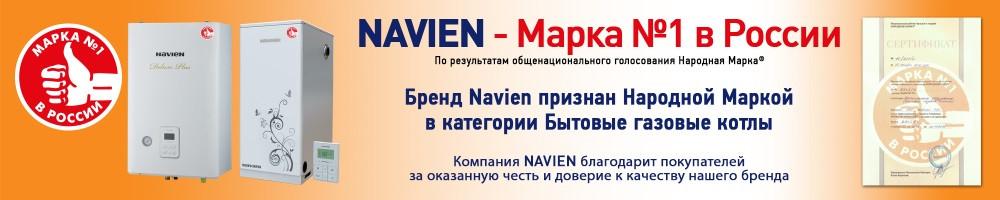 narodnaya_marka_1_16.01.17_0